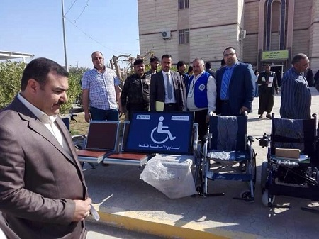 Wheel-Chairs Distribution to Pension Department and Court of Fallujah