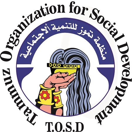 Statement of Tammuz Organization  for Social Development in the World Day of Peace