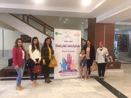 Election of Tammuz Organization for Social Development Within the Coordinating Committee of the Iraqi Women's Network 2018