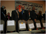 Honoring Tammuz Organization for Social Development at a conference of Iraqi Civil Society Leaders