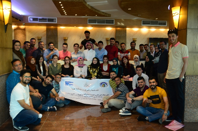 "Under the slogan of ""Iraq is our responsibility""  Young Leaders Program concludes ""Social Responsibility"" workshop"