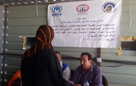 Under Slogan (IDPs between Humanitarian Sufferance and Legal problems)  Ninth Workshop